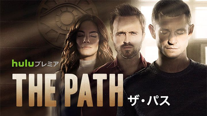 tha_path-on-hulu
